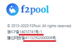 f2pooloption cloud mining scam original f2pool