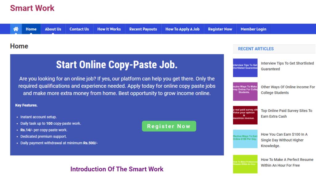 smartonlinework copy paste job homepage