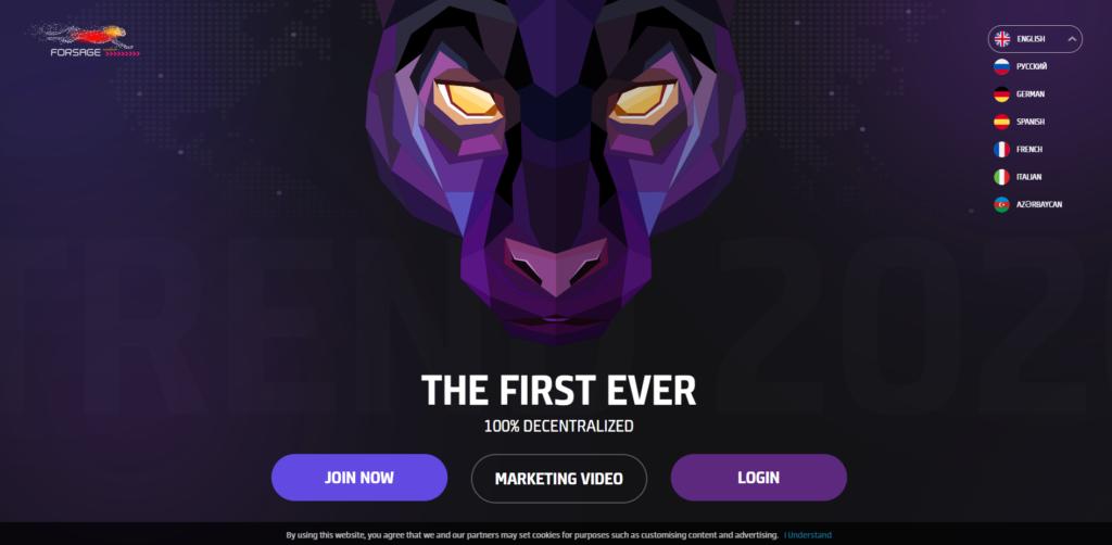 forsage pyramid ponzi scheme home page