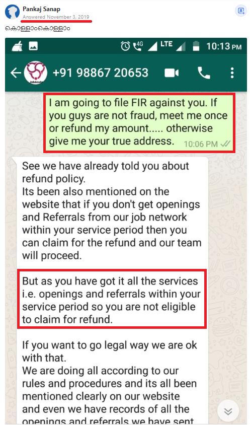 jobacute hiringware scam victim review 3