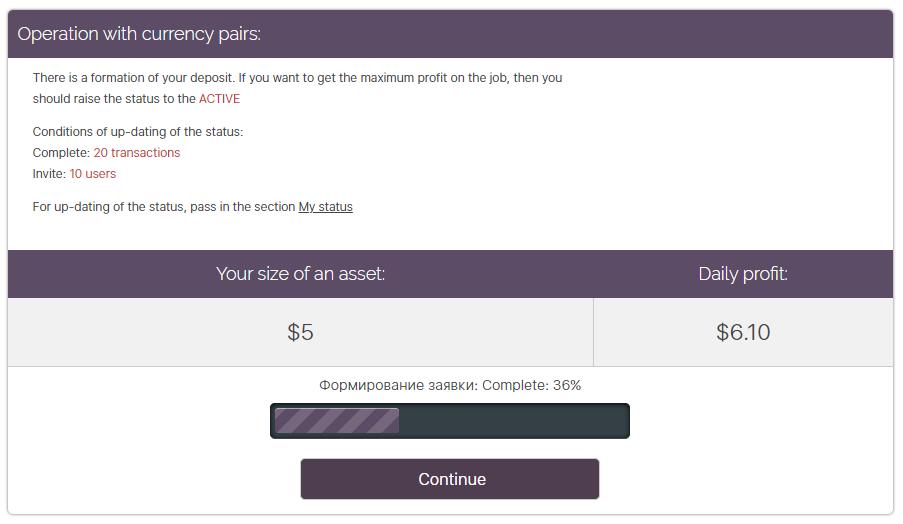incupone tomyrise scam fake platform 3