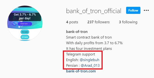 tronbank instagram 1