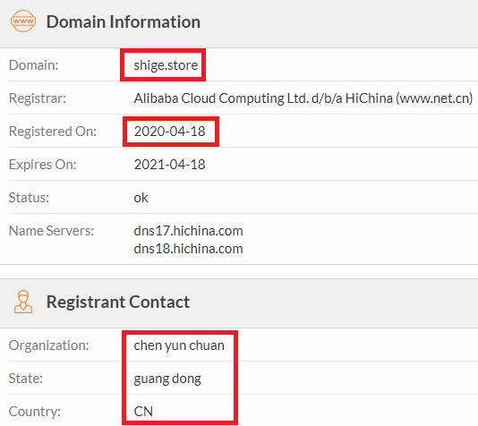 shige.store scam whois