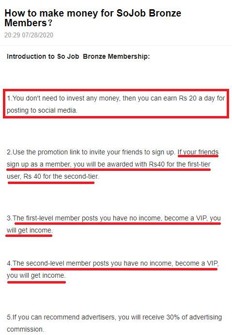 sojob scam bronze plan 1
