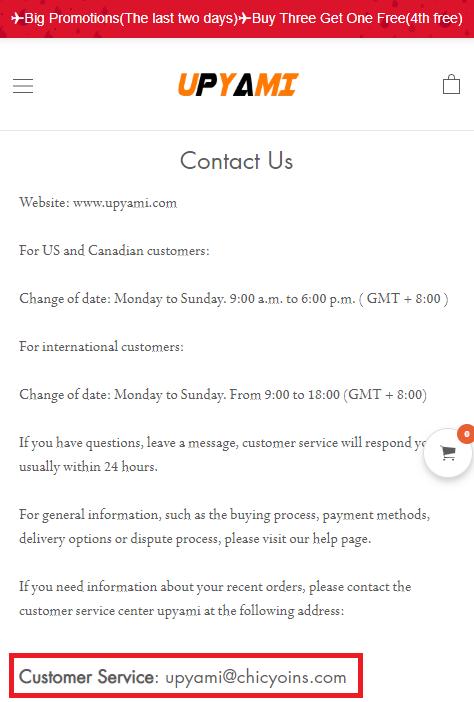 upyami fake email address
