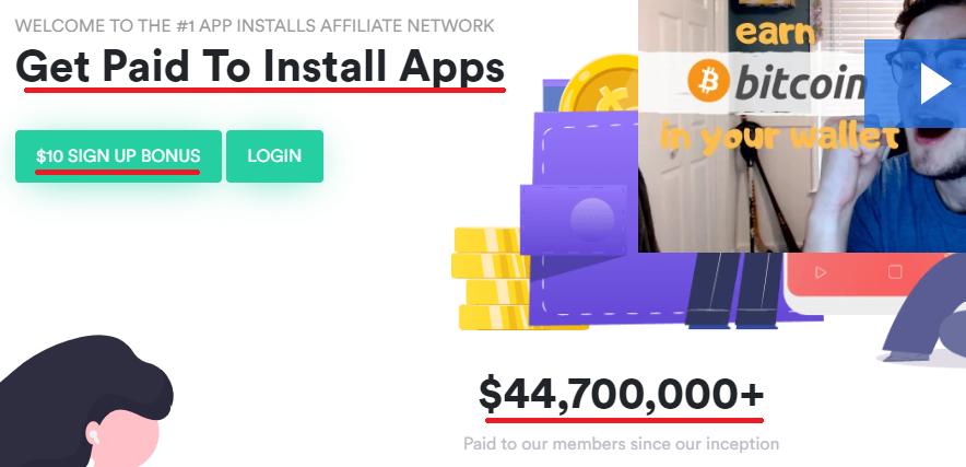 moneyguru scam home page 2