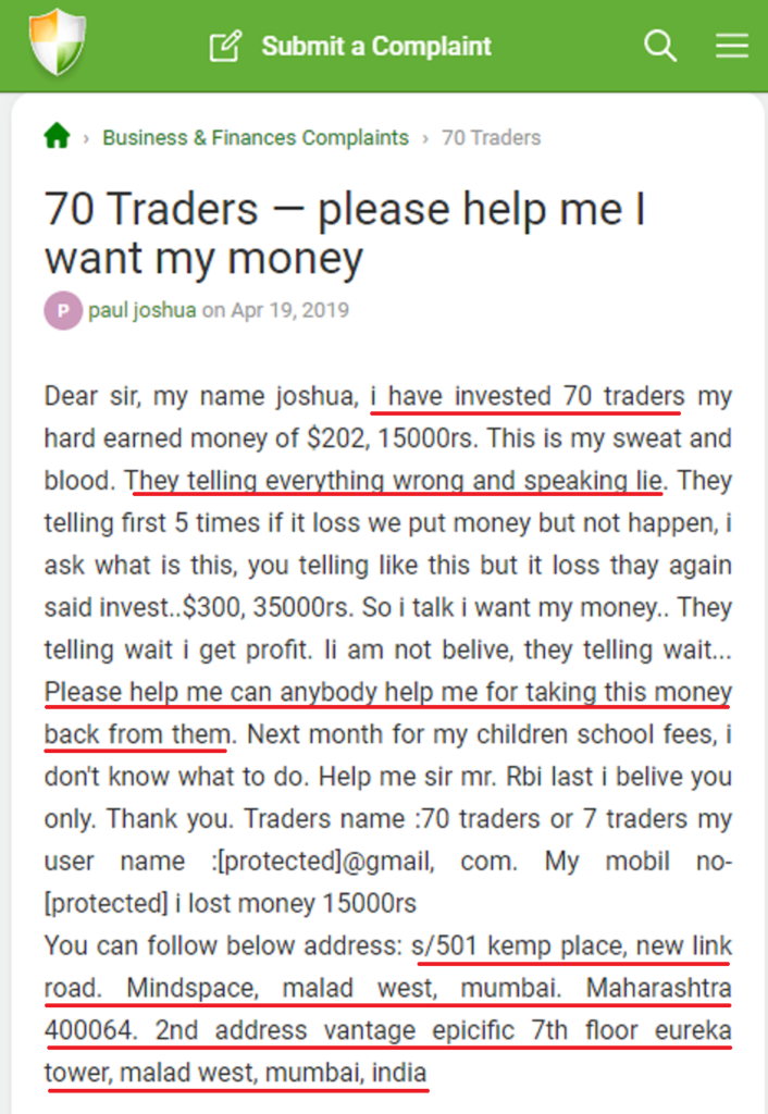 70trades scam review 7