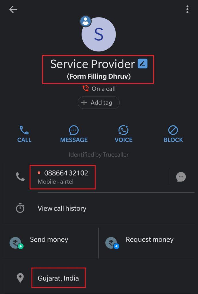 resumefilling scam abhay sarda truecaller