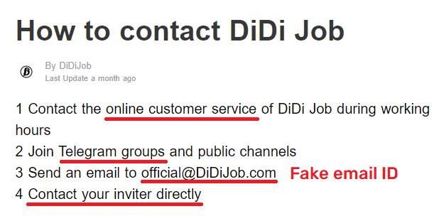 didijob scam fake contact details