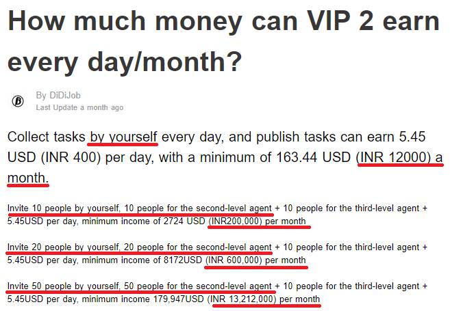didijob scam vip package 2