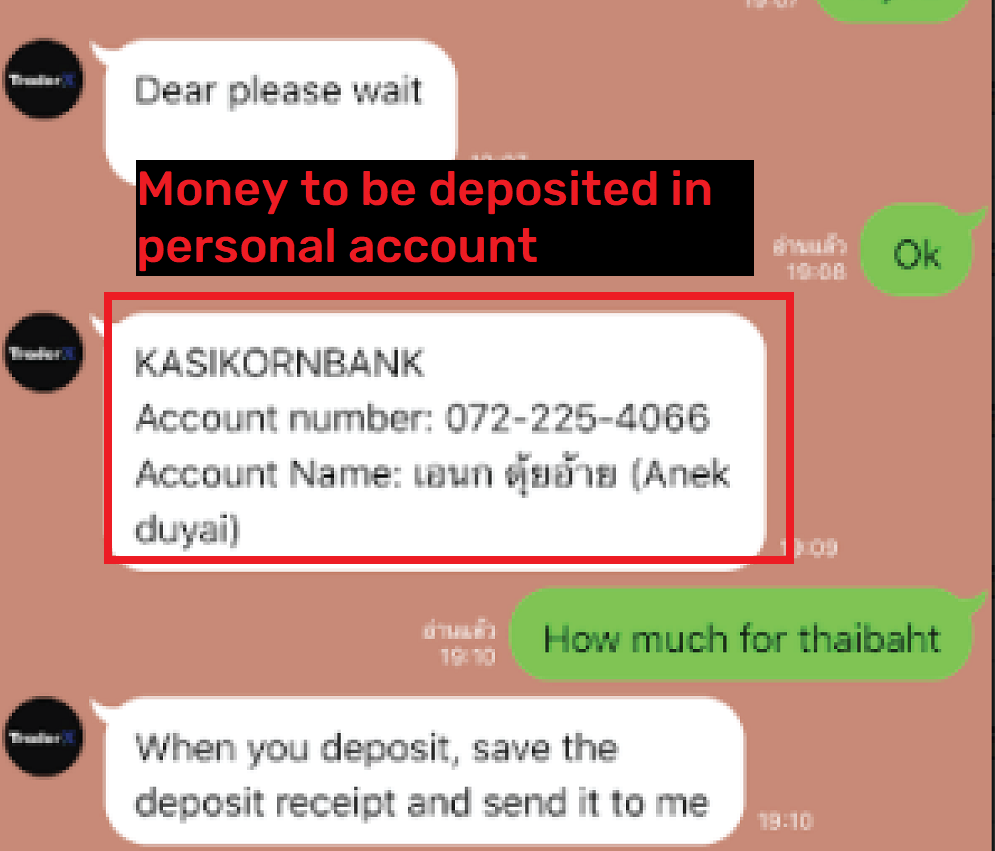 traderx scam payment account