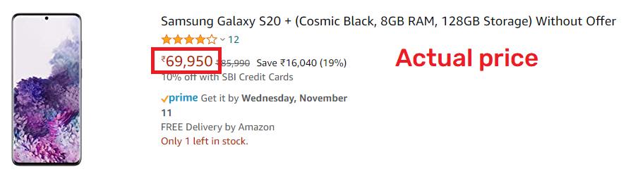 samsung galaxy s20 real price india