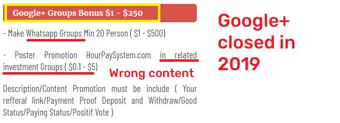 hourpaysystem scam referral 6