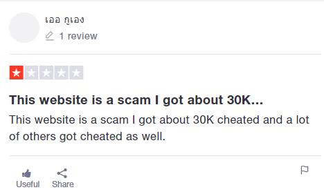 traderx scam trustpilot review