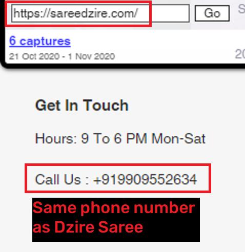 saree dzire scam contact details