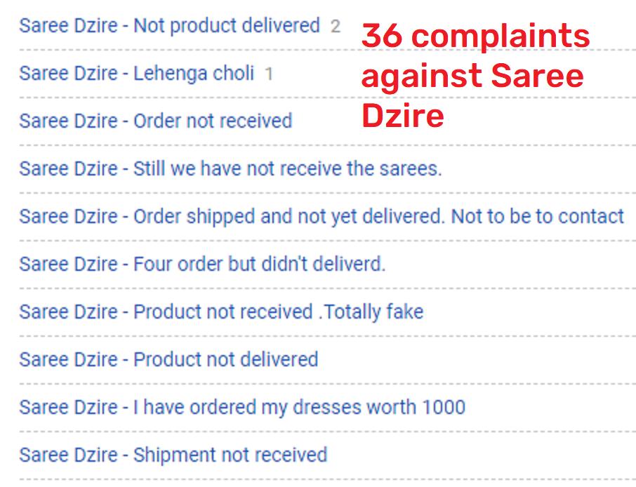 saree dzire scam complaints