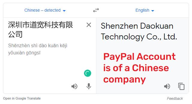 Frienit scam Shenzhen Daokuan Technology Co., Ltd. paypal 2