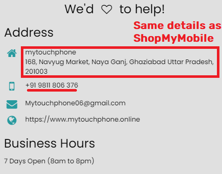 mytouchphone scam fake contact details