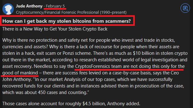 CryptosForensics scam fake quora answer 1