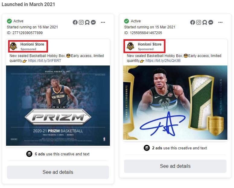 honloni store scam facebook ads
