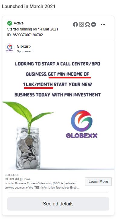 globexx scam facebook ad