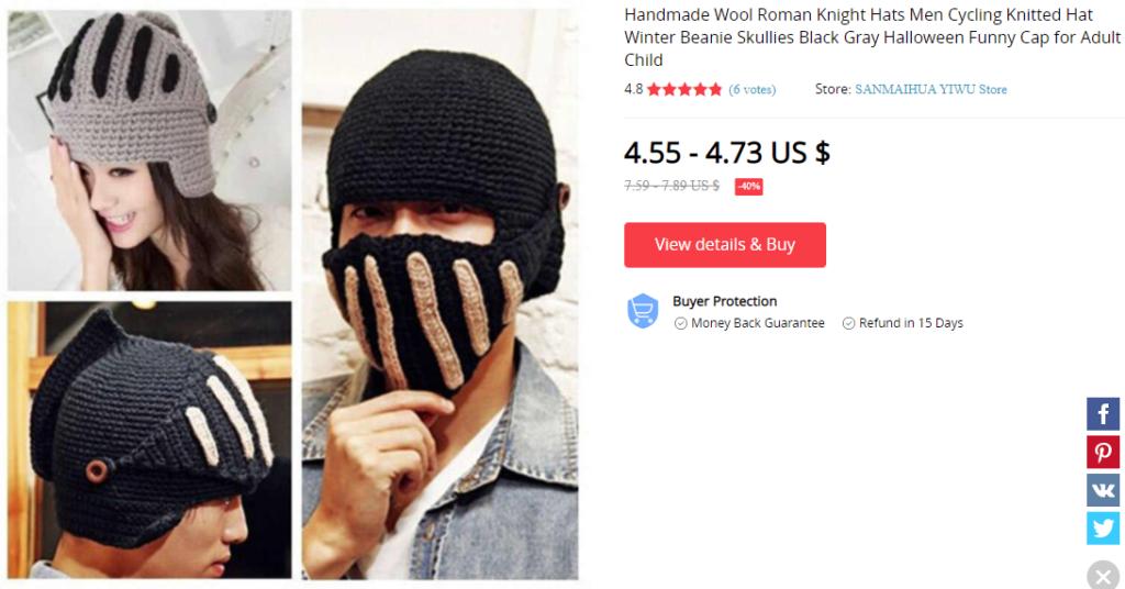 aliexpress roman helmet mask