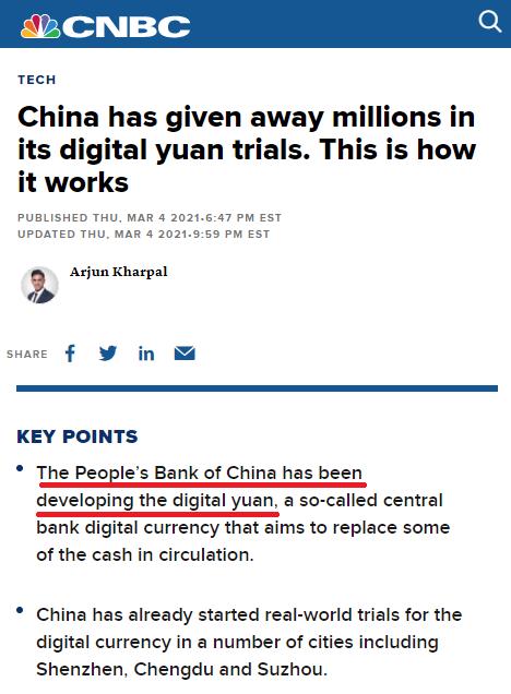digital yuan pboc news article