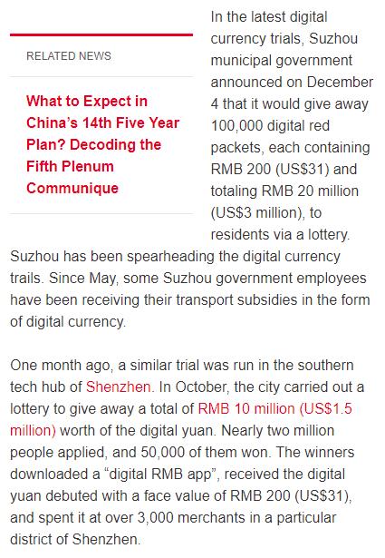 digital yuan rollout news article