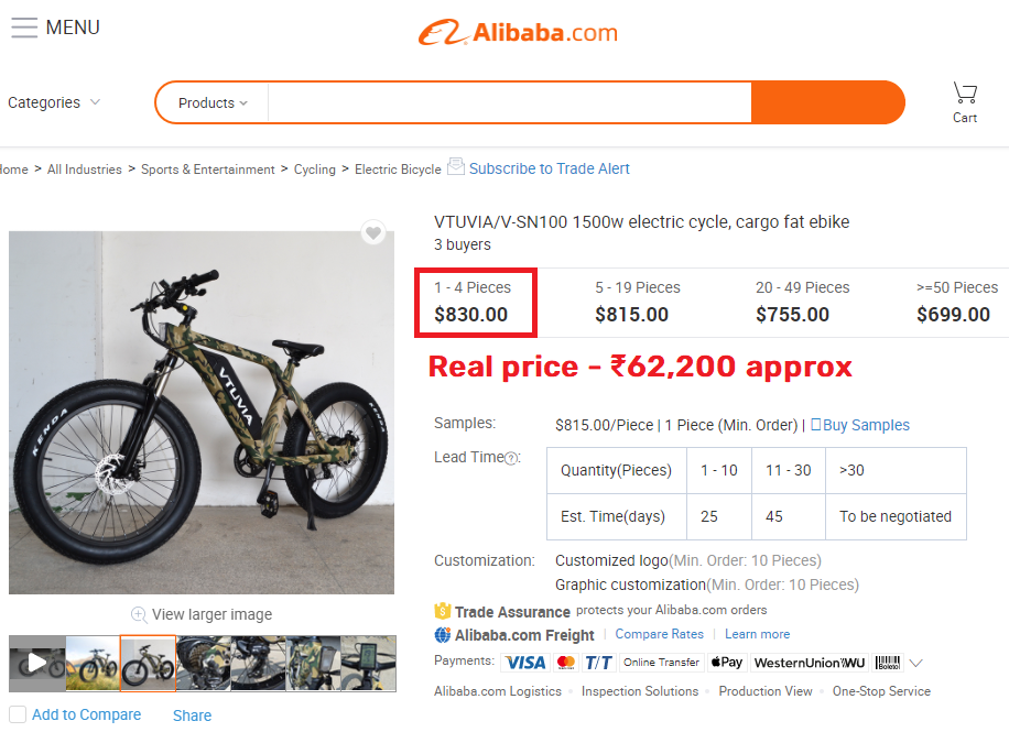 alibaba vtuvia cycle real price