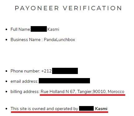 pandalunchbox verification page kasmi