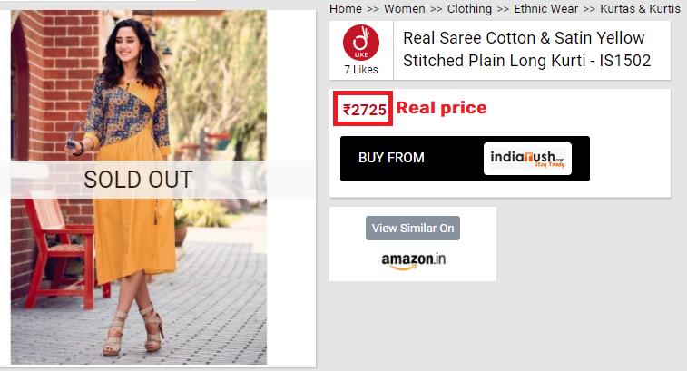 yellow satin kurti real price
