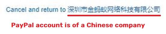 kelinta scam paypal Shenzhen Golden Ant Network Technology Co., Ltd.