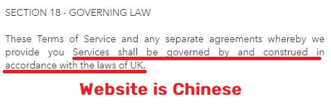 psymbooy scam fake uk laws terms