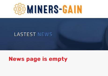 empty news page