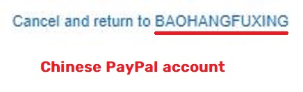 psymbooy scam paypal BAOHANGFUXING