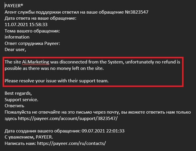 ai marketing scam payeer 2